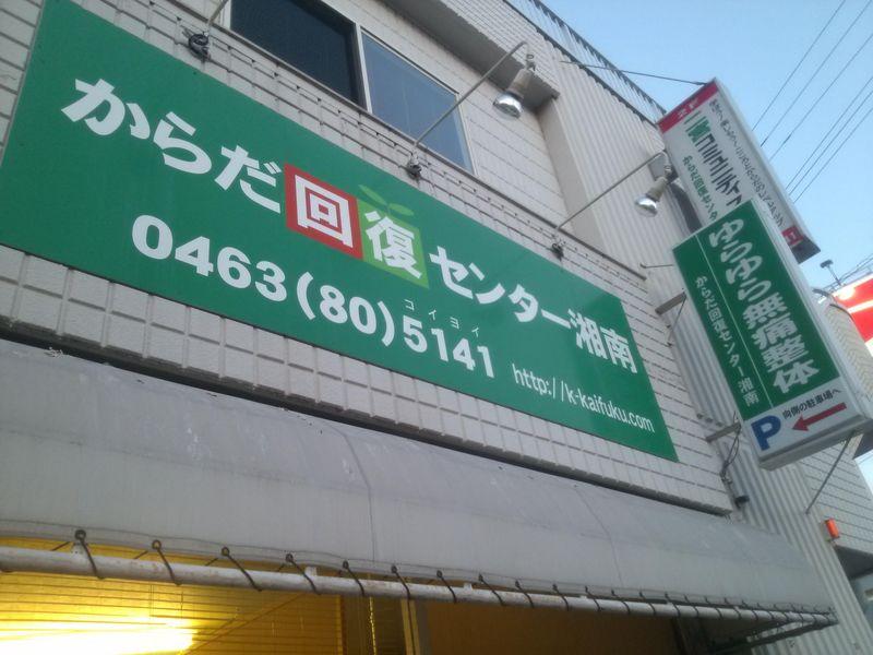 IMG00270
